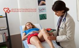 Обследование и лечение у флеболога
