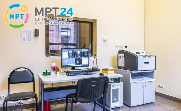 Скидка на Магнитно-резонансная томография и МР-ангиография в центре круглосуточной диагностики «МРТ 24». Скидка до 50%