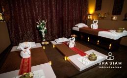 Спа-салоны тайского массажа SPA SIAM