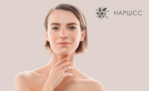 Скидка на Пилинг и чистка лица в сети салонов красоты «Нарцисс». Скидка до 84%