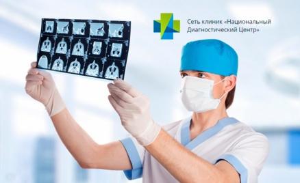 МРТ на томографе General Electric