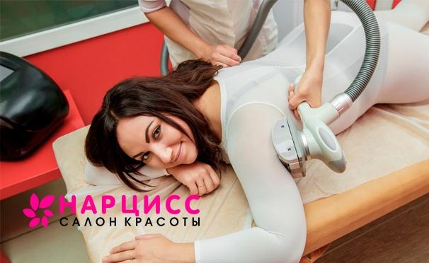 Скидка на LPG-массаж всего тела в салоне красоты «Нарцисс» на «Автозаводской». Скидка до 82%