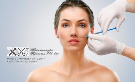 «Ботокс», увеличение губ, мезонити