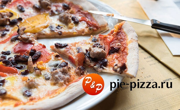 Скидка на Сеты из осетинских пирогов и пицц от пекарни Pie & Pizza. Скидка до 70%