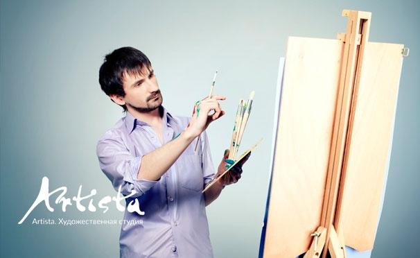 Скидка на Онлайн-курсы живописи от художественной студии Artista: «Основы академического рисунка», «Основы пастели», «Портреты животных», «Пейзажи» и не только! Скидка до 86%
