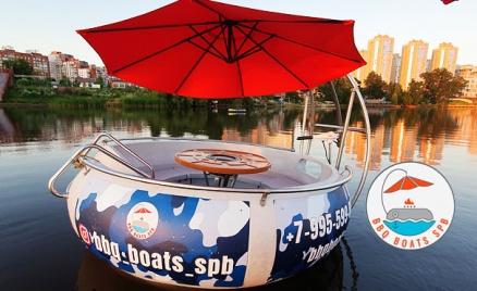 Аренда лодки для барбекю на воде