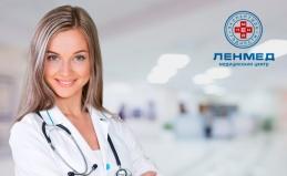 Гидроколонотерапия в «ЛенМед»