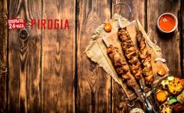 Мясные сеты от компании Pirogia