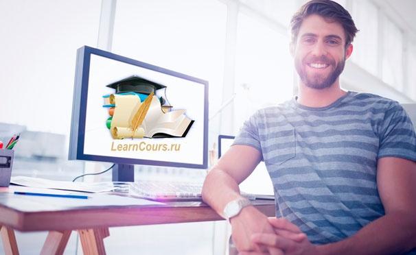 Скидка на Безлимитный доступ к полному видеокурсу «Разработка Android-приложений с нуля до профессионала» от студии онлайн-обучения Learncours. Скидка 96%