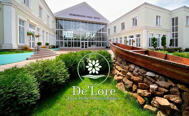 Скидка на Отдых для двоих с питанием, посещением спа-комплекса, массажем, настольным теннисом и не только в «DeLore Парк Отель Домодедово». Скидка до 33%