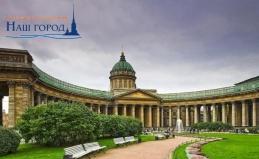 Экскурсии по Петербургу и пригородам