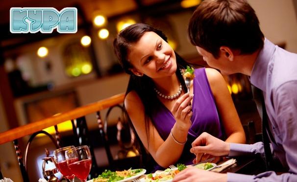 Скидка на Скидка 50% на всё меню кухни и напитки в ресторане «Кура» на Кантемировской