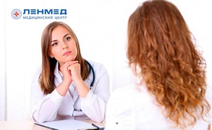 Прием гинеколога в «ЛенМед»
