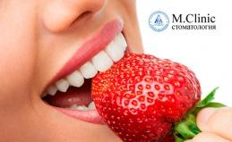 Стоматологические услуги в M.Clinic