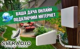Радиоразведка, видеонаблюдение