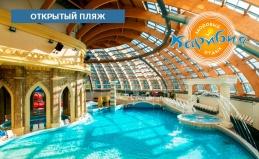 Аквапарк, банный комплекс в «Карибии