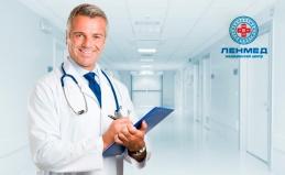 «ЛенМед»: урологическое обследование