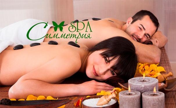 Скидка на Спа-программы с обертыванием, массажем, пилингом и не только в салоне «Симметрия Spa». Скидка до 58%