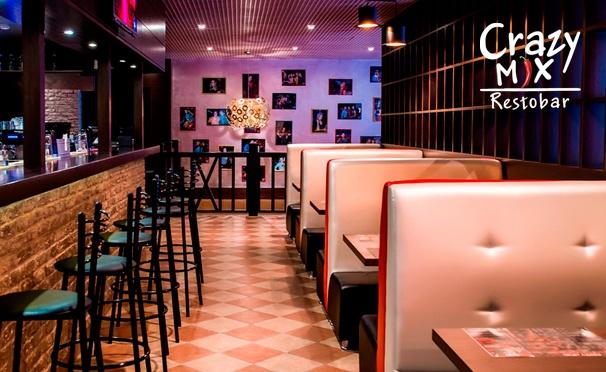 Скидка на Скидка 50% на всё меню кухни, напитки и паровые коктейли в сети рестобаров Crazy Mix