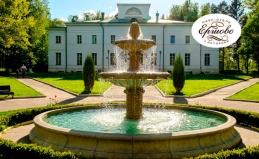 Проживание в парк-отеле «Ершово»