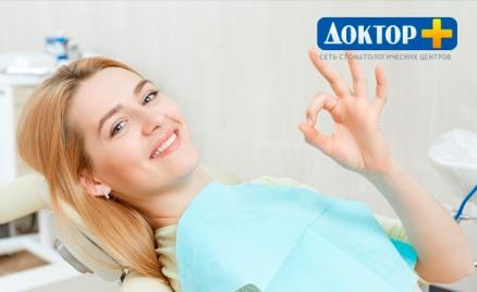 УЗ-чистка зубов и чистка Air Flow