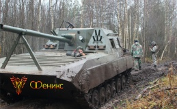 «Громада-тур» с катанием на танке
