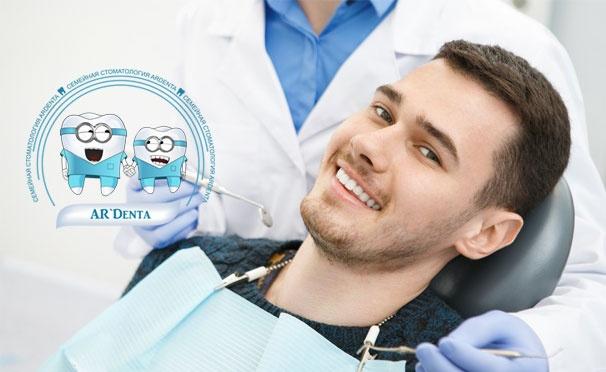 Скидка на Ультразвуковая чистка зубов, чистка Air Flow и отбеливание зубов по технологии Amazing White Professional в семейной стоматологии «АРдента». Скидка до 77%