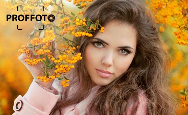 Скидка на Студийная фотосессия для одного, двоих или компании до 4 человек в студиях «Проф-Фото». Скидка до 91%