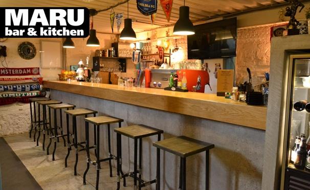 Скидка на Любые блюда и напитки в баре Maru Bar & Kitchen: «Цезарь» с тигровыми креветками, бургер с фалафелем, фахитас с говядиной, паста карбонара, эклеры, шоколадный фондан и не только! Скидка 50%