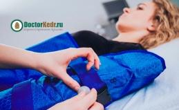 Озонотерапия или прессотерапия