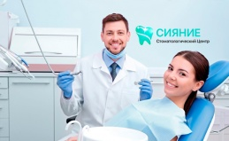 Чистка зубов, коронки и лечение