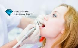 Лечение кариеса и удаление зубов