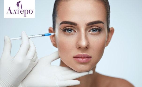Скидка на Инъекционная биоревитализация лица, шеи, зоны декольте, области вокруг глаз с использованием препарата Teosyal PureSense Redensity или другим на выбор, плазмотерапия лица и волос в центре «Алтеро». Скидка до 65%
