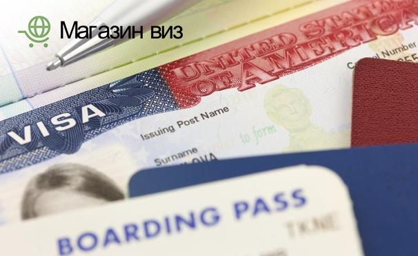 Скидка на Полное визовое сопровождение для оформления шенгенской визы от компании «Магазин виз Одинцово». Скидка 33%