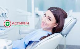 Чистка, лечение и удаление зубов