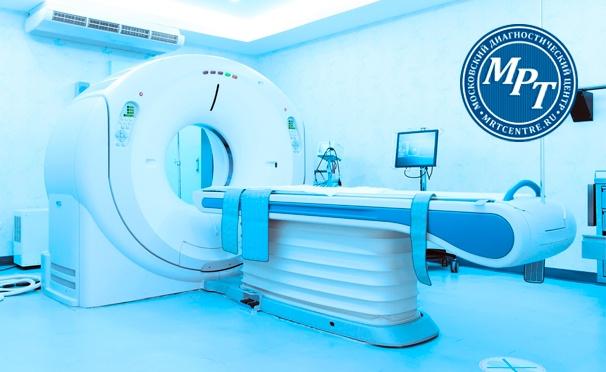 Скидка на МРТ головы, позвоночника, суставов, мягкий тканей и органов в медицинском диагностическом центре «МРТ-Центр» в Куркино. Скидка до 50%