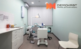 Стоматология Demokrat Dental Clinic