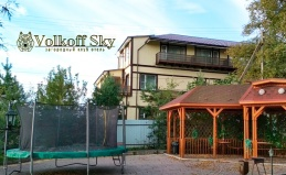 Отель Volkoff Sky в 14 км от Тарусы