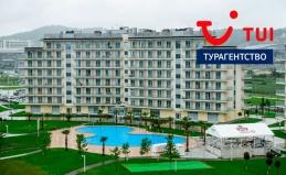Отдых в «Сочи Парк Отеле» в Адлере