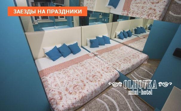 Скидка на 2 часа или 2 дня/1 ночь в отеле «Ольховка» на «Красносельской»: завтраки, украшение номера, игристый напиток и не только! Скидка до 48%