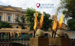 Экскурсии по Петербургу и области