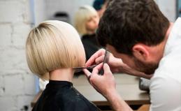 Уход за волосами в студии Fantasia