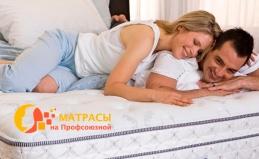 Матрасы, кровати и подушки
