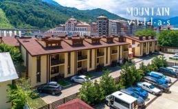 Отдых в отеле Mountain Villas
