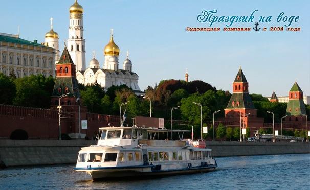 Скидка на Прогулки на теплоходе по Москве-реке для взрослых и детей от компании «Праздник на воде». Скидка до 59%
