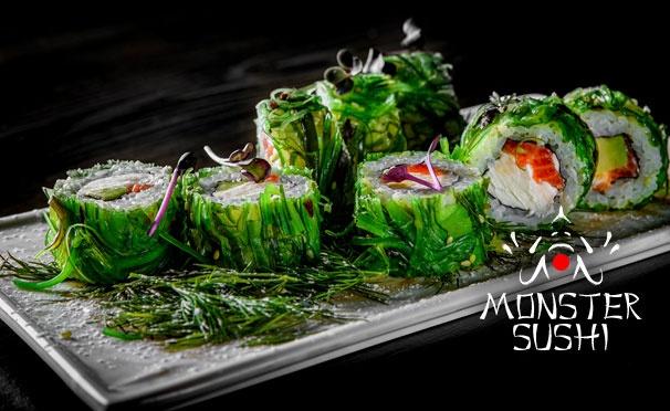 Скидка на Супы, салаты, горячие блюда, суши и роллы, десерты, напитки и не только от службы доставки Monster Sushi. Скидка 50%