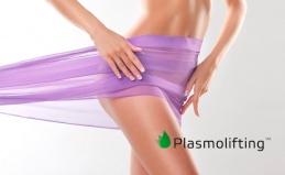 Плазмолифтинг в Plasmolifting Praxis
