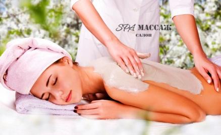 Спа-программы в салоне «Spa-массаж»