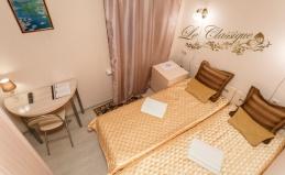 Проживание в отеле Le Classique