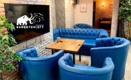 Lounge-бар Mamontov Loft